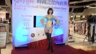getlinkyoutube.com-Qsquare 時尚之夜內衣秀 曼黛瑪璉 (2)