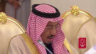 الملك سلمان: نؤكد على ضرورة إنهاء معاناة الشعب الفلسطيني