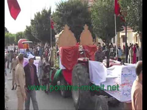 Festival de la Pomme de Midelt, édition 2013: Le Carnaval