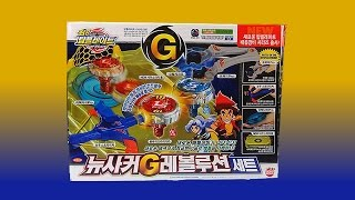getlinkyoutube.com-Beyblade 탑플레이트 Top Plate  뉴사커G 레볼루션세트 New Soccer Set Exp Nov 23rd 2014