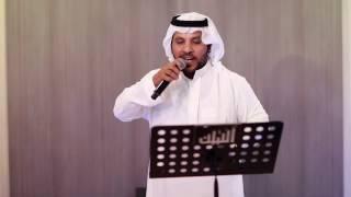 getlinkyoutube.com-حصريا زفة بنت الامير اقبلت (وجدان السور) 2017 II غناء جابر الكاسر