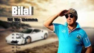getlinkyoutube.com-Cheb Bilal - Makatib