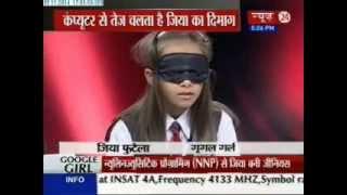 getlinkyoutube.com-Meet India's `Google girl` Jia footela