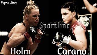 getlinkyoutube.com-Holly Holm vs Gina Carano ll Confident!