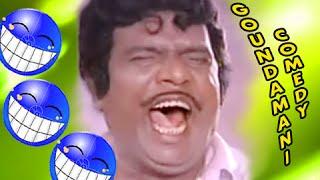 getlinkyoutube.com-திருட்டு கவுண்டமணி  காமெடி   Tamil Comedy Scenes   Goundamani Comedy Scenes