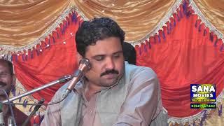 Wando Sharenya Rothe Hoiye Sajan |  Imran Talib in Musakhel, Mianwali