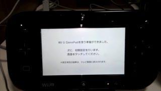 getlinkyoutube.com-Wii Uの初回起動時の初期設定をしながら、徹底的に紹介!!