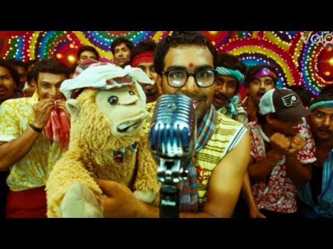 Rangu Rangu Bongaram Song From Pilla Zamindar