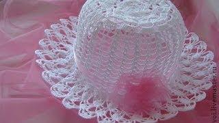 getlinkyoutube.com-Летние шляпы крючком. Crocheted Summer Hats. Ամառային գլխարկներ հելունով