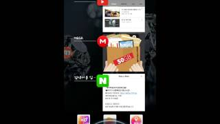 getlinkyoutube.com-GTA VISA2 1.3, 비자 1.3 다운.