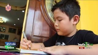 getlinkyoutube.com-เด็กอัจฉริยะ 8 ขวบวาดภาพ