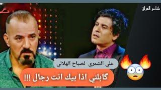 getlinkyoutube.com-الشاعر علي الشمري- شاعر  العراق- فراشه بغداد روعه