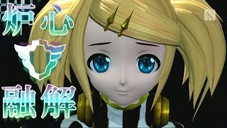 getlinkyoutube.com-[60fps Full風] Meltdown 炉心融解 - Kagamine Rin 鏡音リン Project DIVA English Romaji Dreamy theater ドリーミーシアター