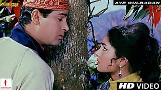 Aye Gulbadan Aye Gulbadan | Mohammad Rafi | Professor | Full Song HD | Shammi Kapoor, Kalpana