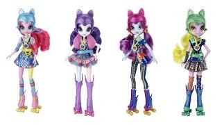 getlinkyoutube.com-MLP EG Friendship Games-Roller Skater Sporty Style (Deluxe) Dolls