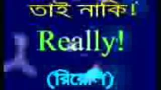 getlinkyoutube.com-BBC JANALA 1