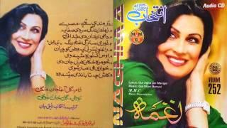 getlinkyoutube.com-Naghma New Tapey 2015 - Janana Musafar Lare