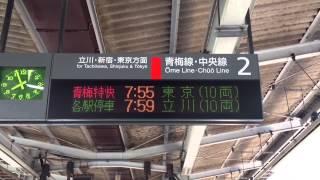getlinkyoutube.com-【上下線】青梅線 昭島駅のPRC接近放送