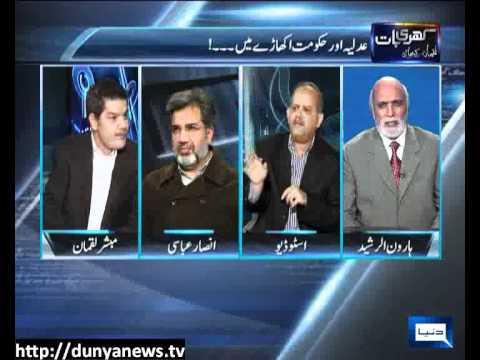 Dunya News-Khari Baat Lucman Kay Saath-04-04-2012