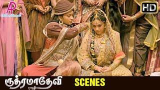 getlinkyoutube.com-Rudhramadevi Tamil Movie | Scenes | Anushka marries Nithya | Baba Sehgal killed | Rana Daggubati