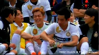getlinkyoutube.com-150921 FC MEN Charity Match  in JAPAN ★DUJUN Second half of the game