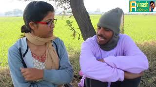 तिवारी आशिक  !!A film by Avinash Tiwari