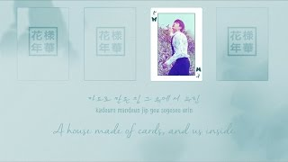 getlinkyoutube.com-BTS (방탄소년단) – OUTRO : House of Cards [Color coded Han|Rom|Eng lyrics]