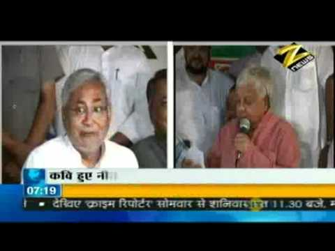 Bulletin # 1 - Bihar election campaign get a poetic touch Sept. 24 '10