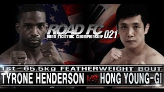 getlinkyoutube.com-ROAD FC 021 1st Match Tyrone Henderson VS Hong Young-Gi