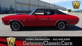 853-TPA 1970 Chevrolet Chevelle 454 CID V8 3 Speed Automatic