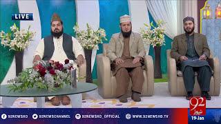 Subh E Noor - 19-01-2017 - 92NewsHD