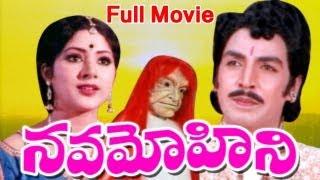 getlinkyoutube.com-Nava Mohini Full Length Telugu Movie    DVD Rip