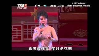 粵劇 題橋司馬感文君 梁玉嶸 陳韻紅