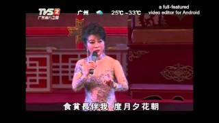 getlinkyoutube.com-粵劇 題橋司馬感文君 梁玉嶸 陳韻紅