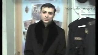 getlinkyoutube.com-кутаисский вор в законе Владимир Дзоценидзе