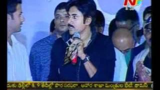 Pawan Kalyan Speaks about Nitin & Ishq Movie