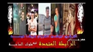 getlinkyoutube.com-ادكو الصين الشعبية ماهر الرجال فرحة محمد رمضان 6/10/2016