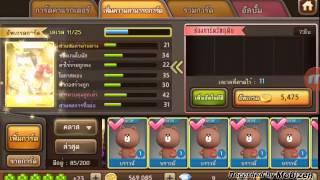 getlinkyoutube.com-เกมเศรษฐี สุ่มของเล่นดูว่าจะได้อะไร