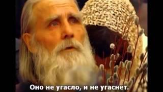 getlinkyoutube.com-Предсказания и пророчества о ПУТИНЕ РОССИИ и УКРАИНЕ 2014 2018