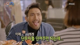 getlinkyoutube.com-[Happy Time 해피타임] NG Special - 'She was pretty' Choi Siwon & Hwang Jung eum 20151129