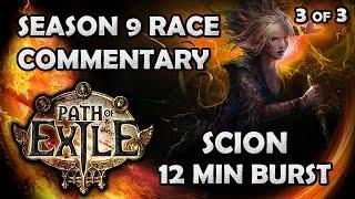 getlinkyoutube.com-Path of Exile Race Commentary: 12 Min Burst - SCION 3 of 3 (Season 9)