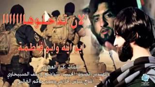 getlinkyoutube.com-لأن تدخلوهااا /صفكات سجاد القريشي و يوسف الصبيحاوي
