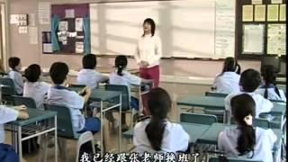 getlinkyoutube.com-对不起老师 PART 1/2
