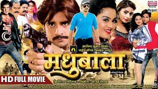Madhubala | Rakesh Mishra, Tanushree | BHOJPURI FULL HD MOVIE 2017