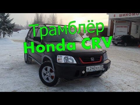 Трамблёр Honda CRV RD 1. Снятие и диагностика