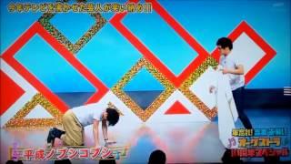 getlinkyoutube.com-平成ノブシコブシ M-1グランプリ2015 「シーツ」「おばけ」 傑作2選漫才・コント