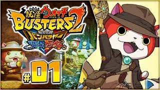 Yo-kai Watch Busters 2 - Sword and Magnum Part 1: JIBANYAN! [Nintendo 3DS Gameplay]