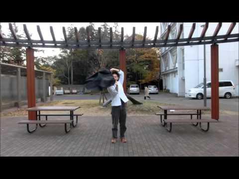 Grip Tail: Across Grip
