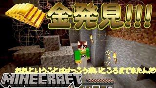 getlinkyoutube.com-【ぽこくら#3】洞窟探検!【マインクラフト】ゆっくり実況プレイ