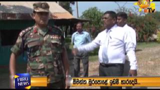 Omanthai checkpoint and surrounding lands handed over to GA
